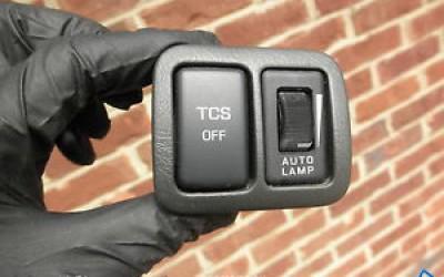 TCS Nedir? TCS Nasıl Çalışır?