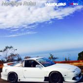 Modifiye Nissan SX180 S13
